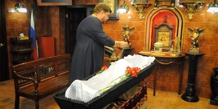 Всё о кремации